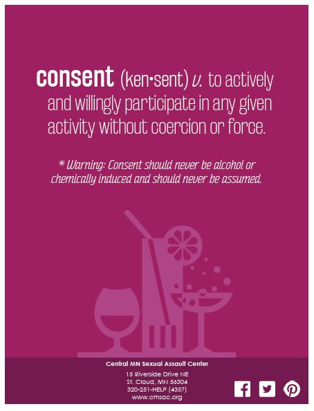 Consent coozie defintion poster